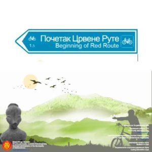 Обележавање бициклистичких рута је у току