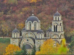 Crkva srpskih svetitelja Aleksandrovac